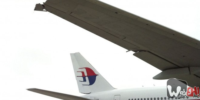 Missing MAS flight: Plane suffered broken wing tip but cleared to fly