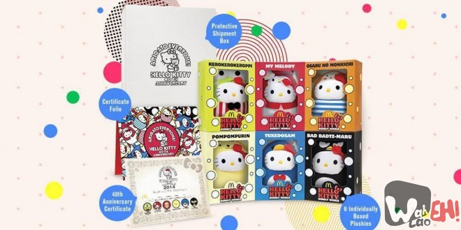 McDonald's suspended Hello Kitty sale online due to Extreme Traffic