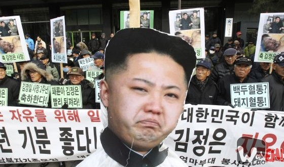 South Korea says North Korea 'must disappear soon'